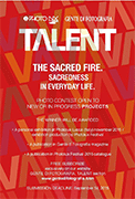 The Sacred Fire Photography Competition - logo