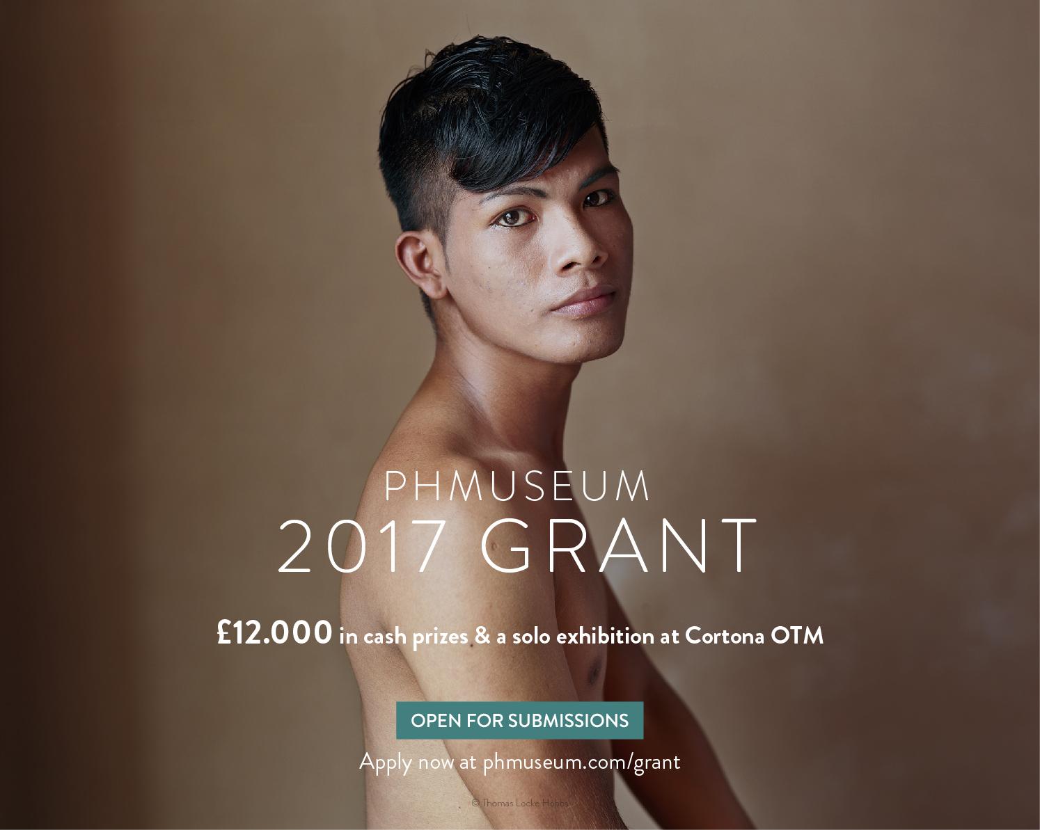 PHM Grant 2017 - logo