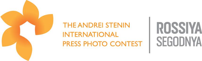 The Andrei Stenin International Photo Contest 2017 - logo