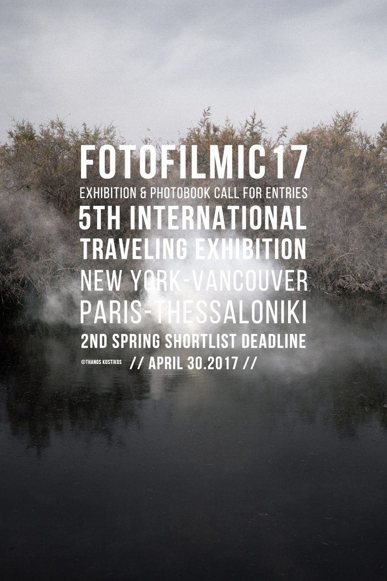 2ND FOTOFILMIC17 SPRING SHORTLIST CALL - logo