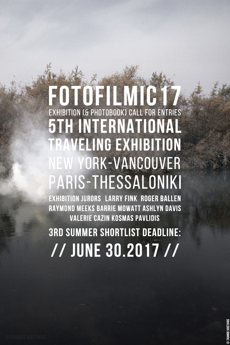 3RD FINAL SUMMER FOTOFILMIC17 SHORTLIST CALL - logo