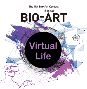 Bio-Art Contest 2017 - logo