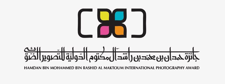 HIPA 2017-2018 International Photography Award - logo