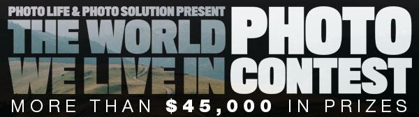 PhotoLife Magazine – The World We Live In Photo Contest - logo