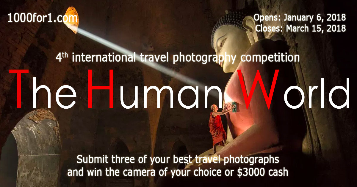 4th International Travel Photography Competition – The Human World - logo
