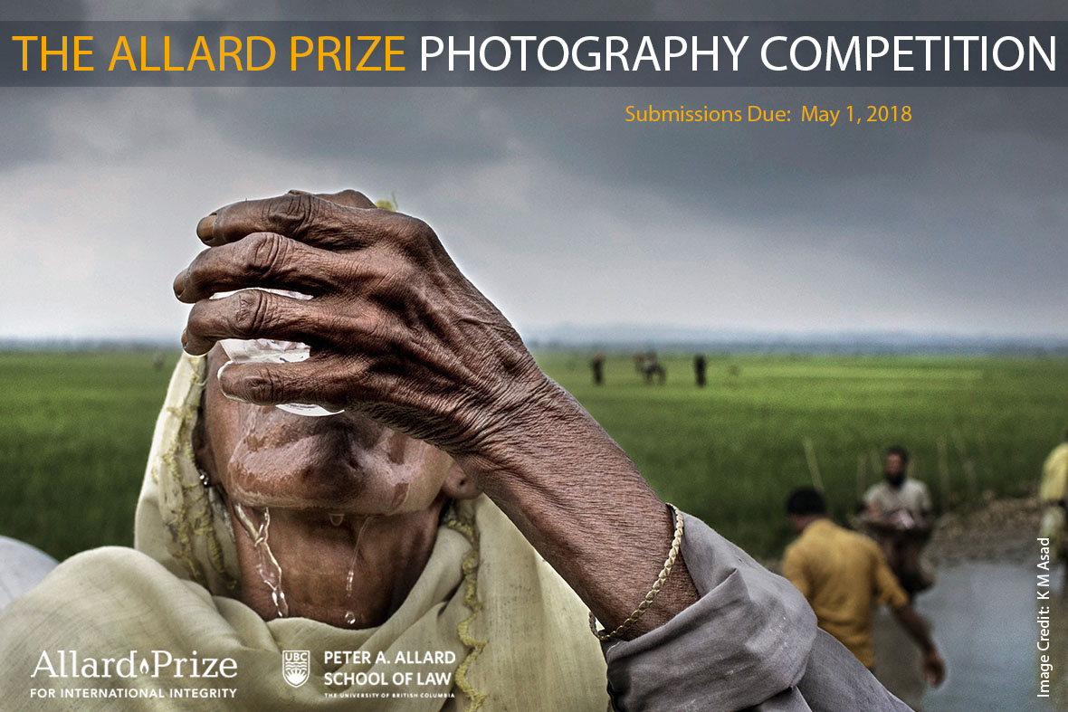 Allard Prize Photography Competition 2018 - logo