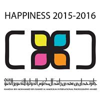Hamdan International Photography Award Competition - logo