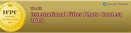 International Filter Photo Competition 2015 - logo