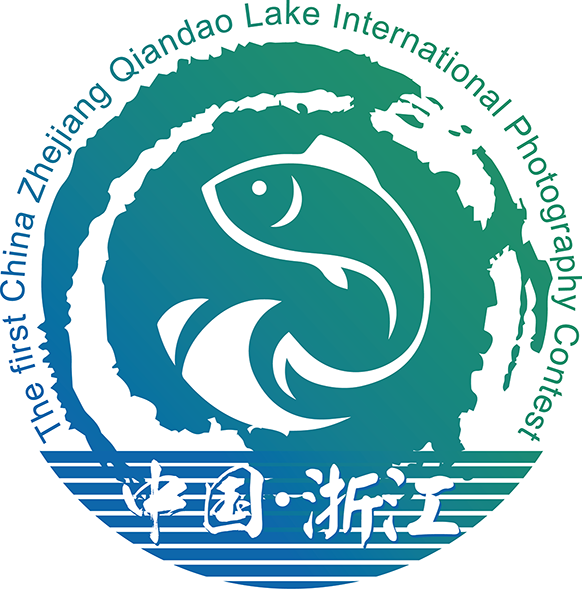 1st China Zhejiang Qiandao Lake photography contest 2016 - logo