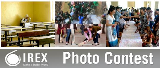 IREX 5th Annual Photo Contest 2016 - logo