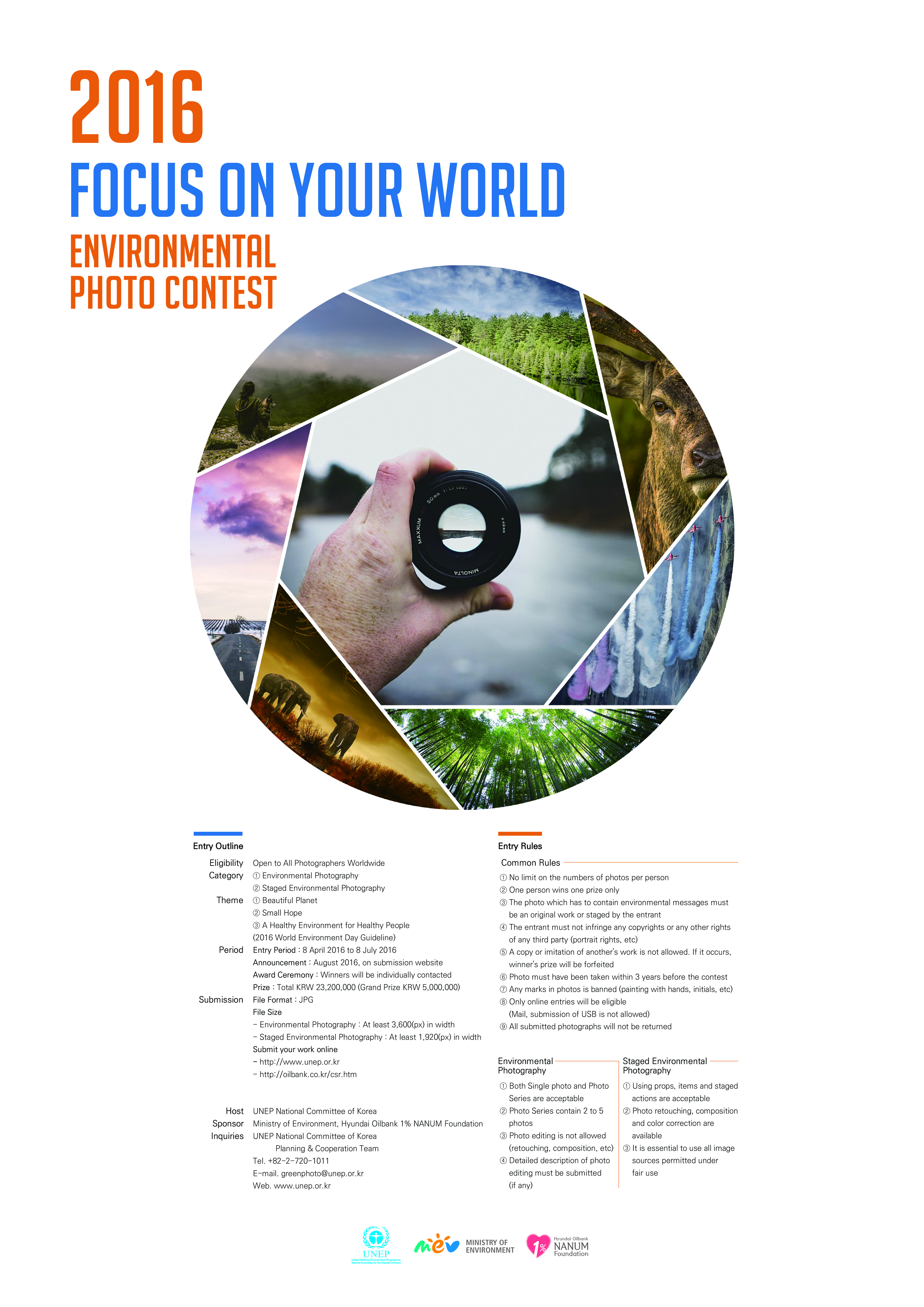 2016 Focus On Your World Environmental Photo Contest Photo Contest