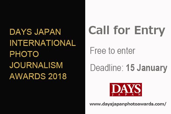 DAYS JAPAN International Photojournalism Awards 2018 - logo
