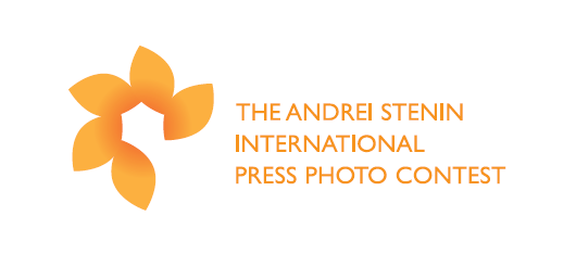 The Andrei Stenin International Press Photo Contest 2018 - logo