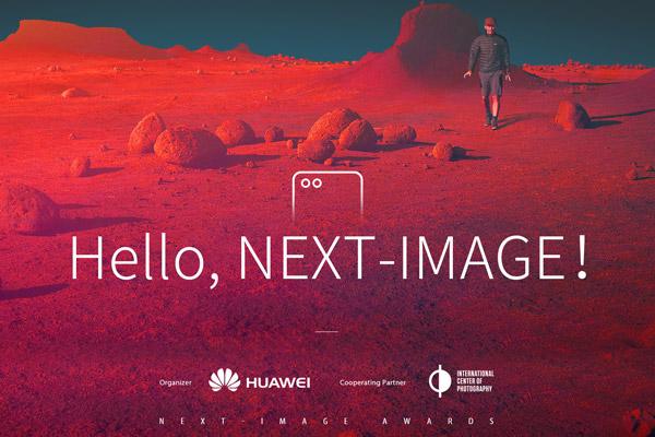 Huawei NEXT-IMAGE Awards 2018 - logo