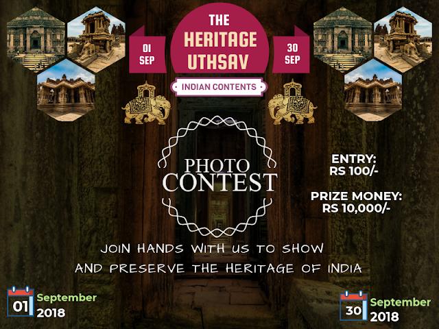 HERITAGE UTHSAV- Photo Contest - logo