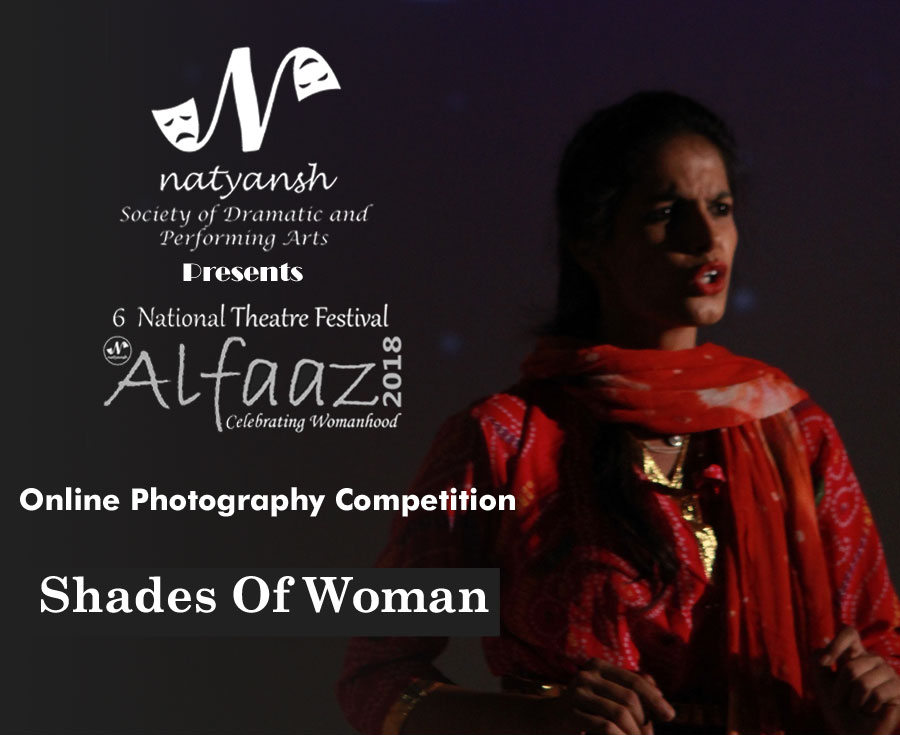 "Online Photography Competition ""Alfaaz-2018"" - logo"