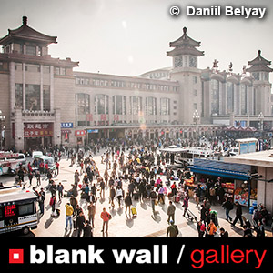 Cityscapes by Blank Wall Gallery - logo