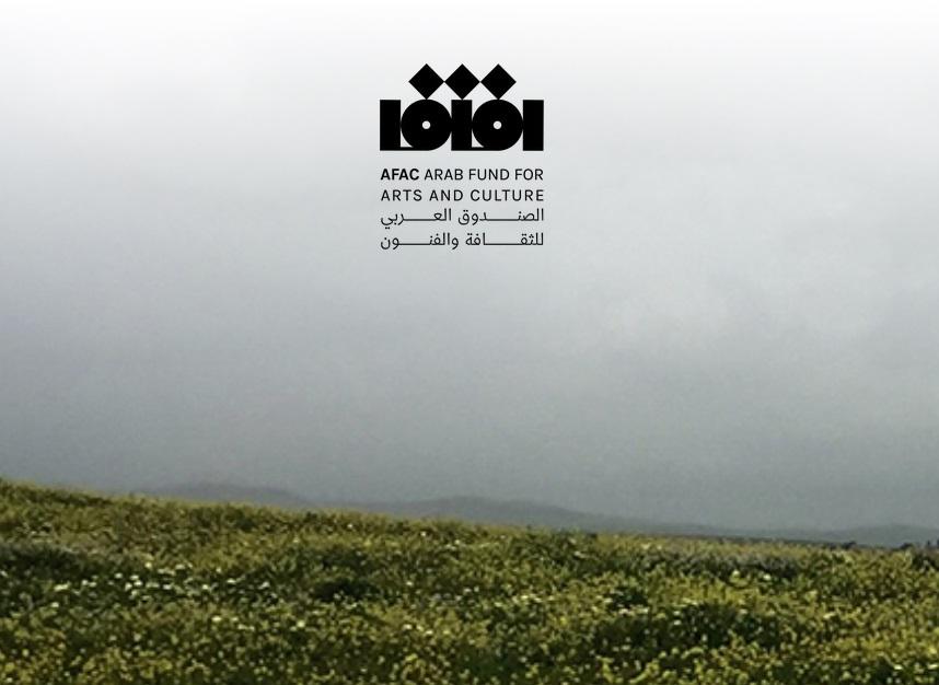 Arab Documentary Photography Open Call 2019 - logo