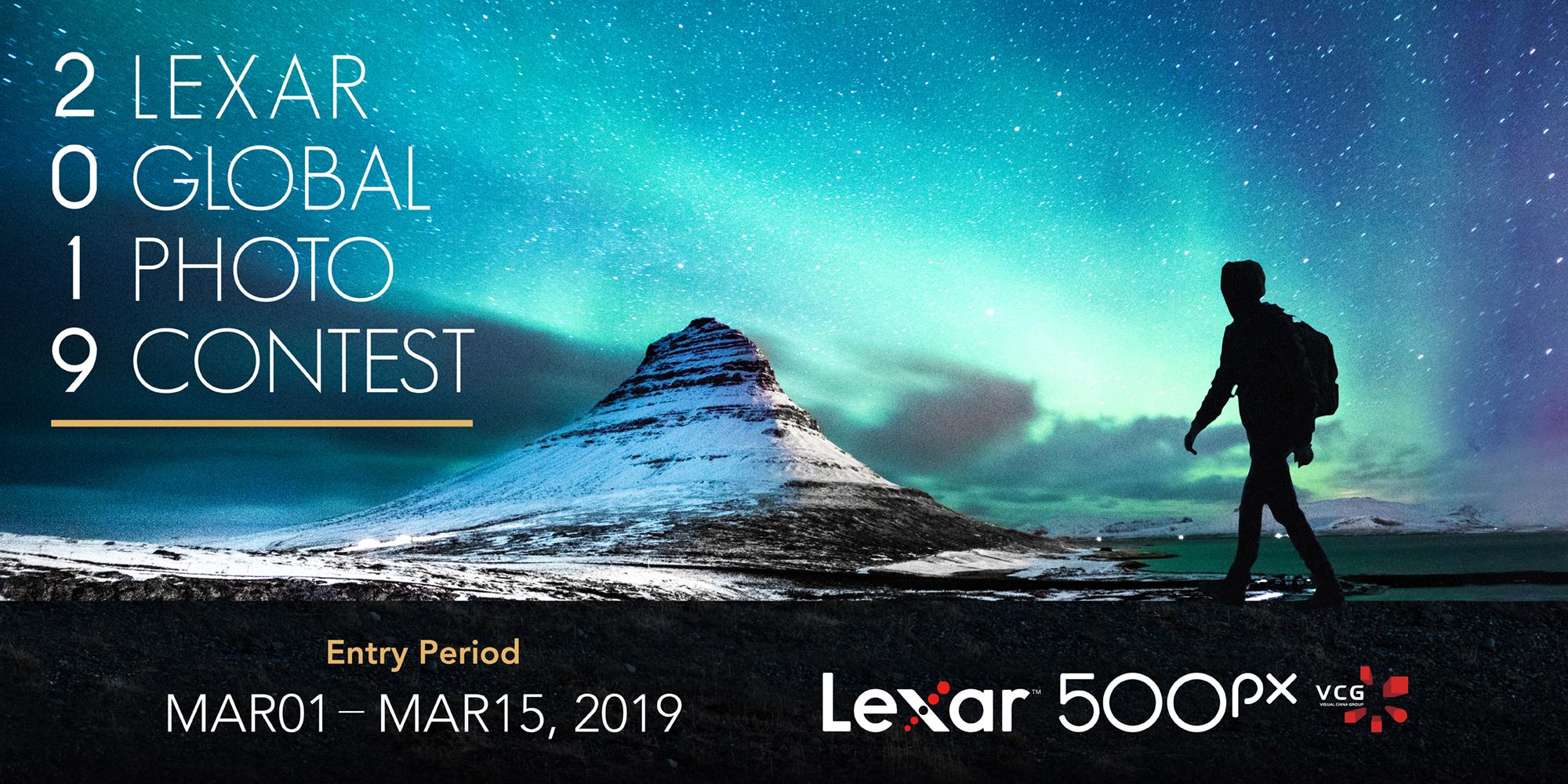 2019 Lexar Global Photo Contest - logo