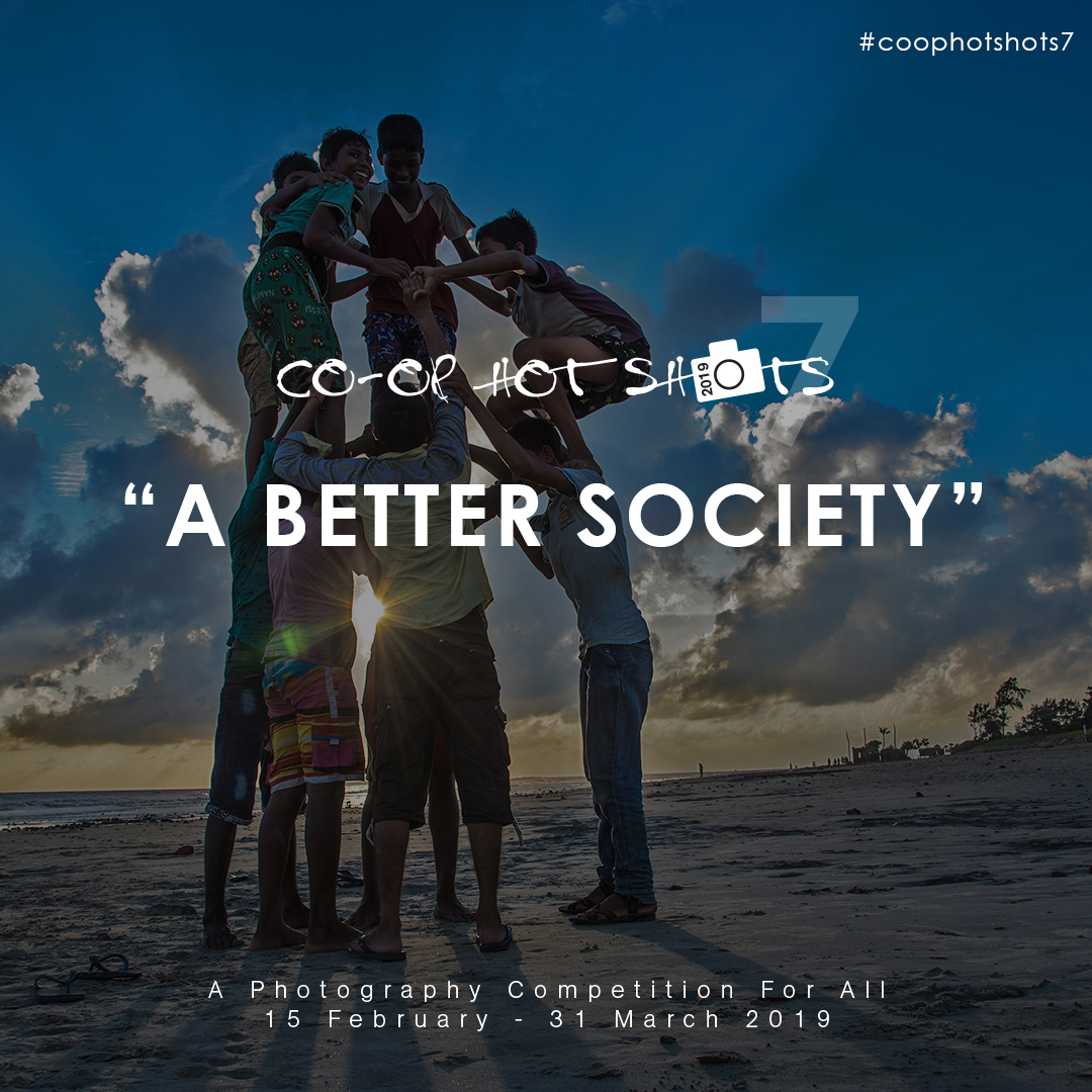 Co-op Hot Shots 7: A Better Society - logo