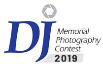DJ Memorial Photography Contest 2019 - logo