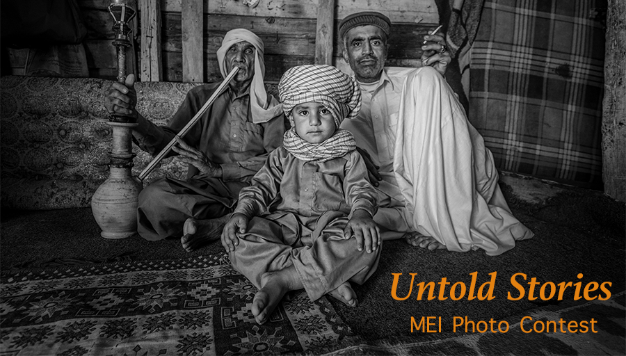 2019 Middle East Institute Photography Contest - logo