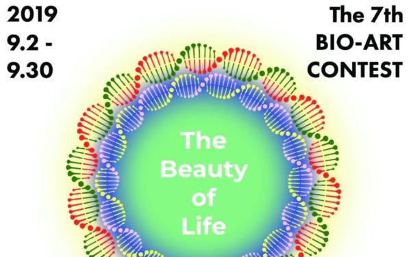 The 7th Bio-art Contest