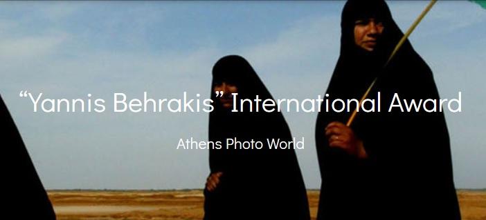Yannis Behrakis International Photojournalism Award 2019 by Athens Photo World - logo