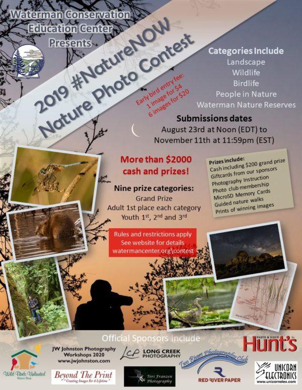 #NatureNOW Photo Contest