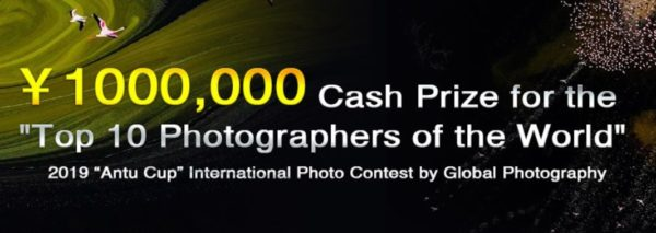 """Antu Cup"" International Photo Contest by Global Photography"