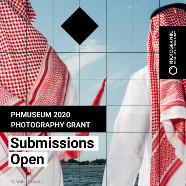 PHmuseum 2020 Photography Grant