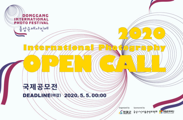 19th DongGang International Photo Festival 2020