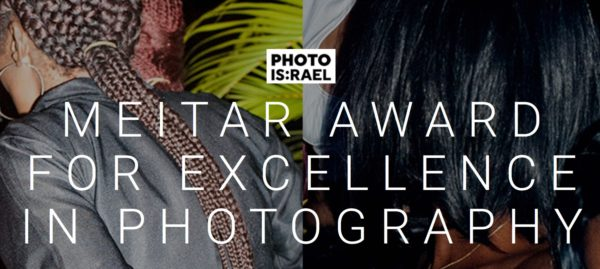 Meitar Award for Excellence in Photography 2020