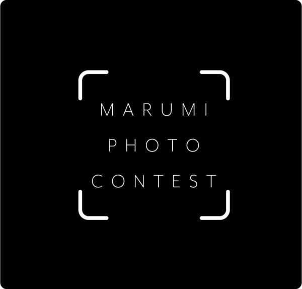 Marumi Photo Contest #NEIGHBORHOODPHOTOCONTEST