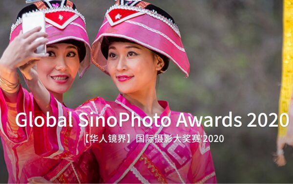 Global Sino Photo Awards 2020