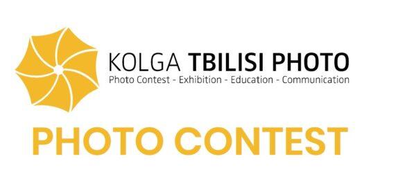 KOLGA TBILISI PHOTO AWARD 2021