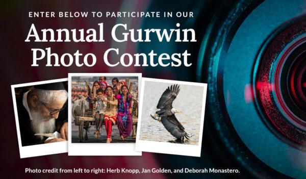 Gurwin Annual Photo Contest 2021