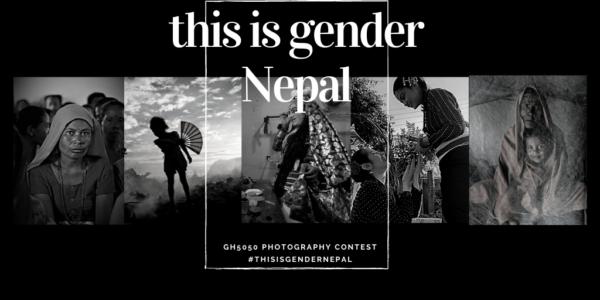 This is gender Nepal